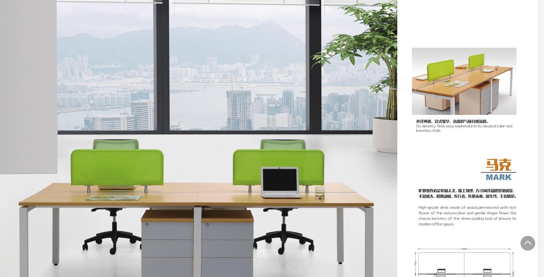 广州办公家具|办公区